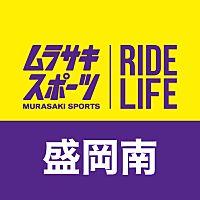 ムラサキスポーツイオンモール盛岡南店