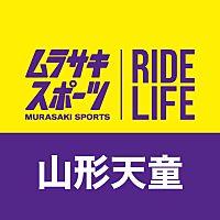 ムラサキスポーツイオンモール山形天童店