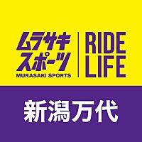 ムラサキスポーツ新潟万代BP店