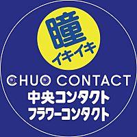 中央コンタクト 仙台一番町店