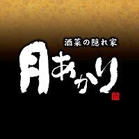 月あかり 青森駅前店