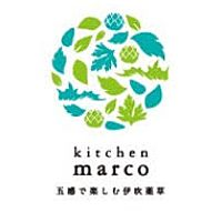 kitchen marco