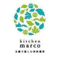 kitchen marco