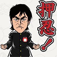 神戸ちぇりー亭 三田176号線店