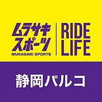 ムラサキスポーツ静岡パルコ店