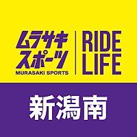 ムラサキスポーツイオンモール新潟南店