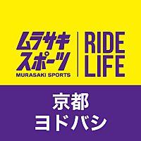 ムラサキスポーツ京都ヨドバシ店