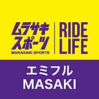 ムラサキスポーツエミフルMASAKI店