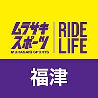 ムラサキスポーツイオンモール福津店
