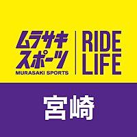 ムラサキスポーツイオンモール宮崎店