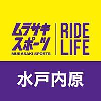 ムラサキスポーツイオンモール水戸内原店