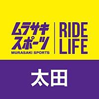 ムラサキスポーツイオンモール太田店