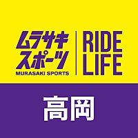 ムラサキスポーツイオンモール高岡店