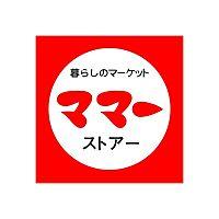 ママーストアー東小浜店