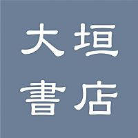 大垣書店 亀岡店
