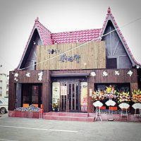 歌志軒 小牧店