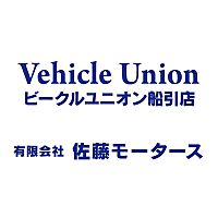 Vehicle Union 船引店