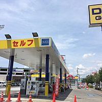 ディー・エム・ガスステーション 松本店