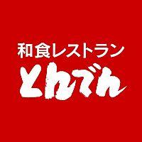 和食レストランとんでん 勝田台店