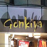 Genkiya