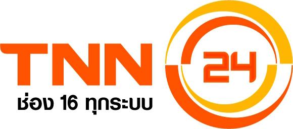 TNN24 ช่อง 16