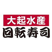 大起水産回転寿司 京阪くずはモール店