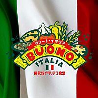 ヴォーノ・イタリア小平店