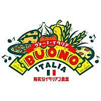 ヴォーノ・イタリア君津店