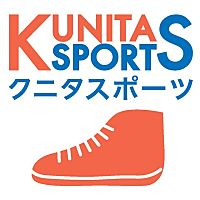 クニタスポーツ