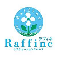 ラフィネ ゆめタウン武雄店