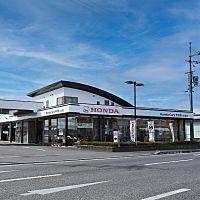 Honda Cars 甲賀西 水口西店