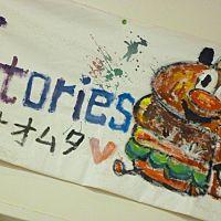 Stories イオンモール大牟田店