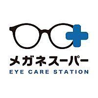 メガネスーパー 韮崎店