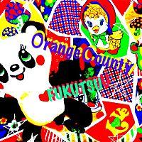Orange county 福津店