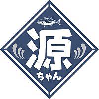 築地食堂源ちゃん 横須賀店