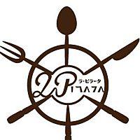 La Pirata ラ・ピラ-タ