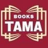 BOOKS TAMA 小作店