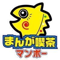 マンボー横須賀三笠通り店