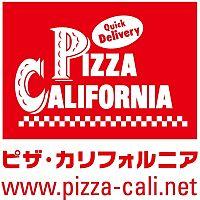 ピザ・カリフォルニア桶川店