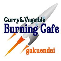 BurningCafe