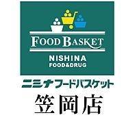 ニシナフードバスケット笠岡店