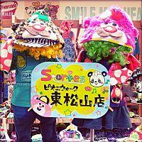 Storiesピオニウォーク東松山店
