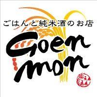 Goen mon(ごえんもん)