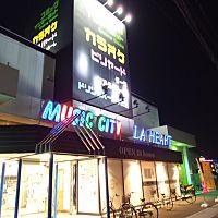 ラハート徳島店
