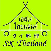 タイ料理 SK THAILAND