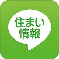 おうちタウン 四国中央店