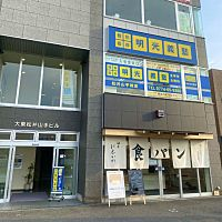明光義塾 松井山手教室