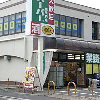 明光義塾 南生駒教室