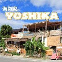 海の家 YOSHIKA