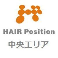 HAIRPosition中央エリア